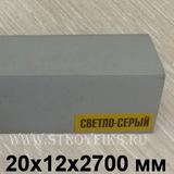 Угол ПВХ разносторонний Идеал 20x12мм Светло-серый (длина-2,7м)