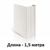 Околооконная вертикальная планка Доломит Белая 90х230мм (длина-1,5метра)