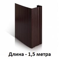 Околооконная вертикальная планка Доломит Корица 90х230мм (длина-1,5метра)
