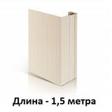 Околооконная вертикальная планка Доломит Слоновая кость 90х230мм (длина-1,5метра)