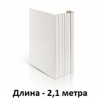 Дверная-околооконная вертикальная планка Доломит Белая 90х230мм (длина-2,1метра)