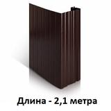 Дверная-околооконная вертикальная планка Доломит Корица 90х230мм (длина-2,1метра)