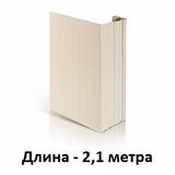 Дверная-околооконная вертикальная планка Доломит Слоновая кость 90х230мм (длина-2,1метра)