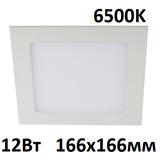 Светильник светодиодный встраиваемый квадратный Эра LED 2-12-6K матовый IP20 166х166мм 12Вт 840Лм 6500К Холодный свет