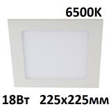 Светильник светодиодный встраиваемый квадратный Эра LED 2-18-6K матовый IP20 225х225мм 18Вт 1350Лм 6500К Холодный свет