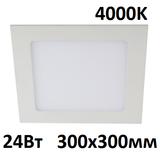 Светильник светодиодный встраиваемый квадратный Эра LED 2-24-4K матовый IP20 300х300мм 24Вт 1800Лм 4000К Белый свет