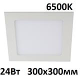 Светильник светодиодный встраиваемый квадратный Эра LED 2-24-6K матовый IP20 300х300мм 24Вт 1800Лм 6500К Холодный свет