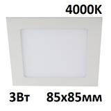Светильник светодиодный встраиваемый квадратный Эра LED 2-3-4K матовый IP20 85х85мм 3Вт 150Лм 4000К Белый свет