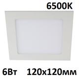 Светильник светодиодный встраиваемый квадратный Эра LED 2-6-6K матовый IP20 120х120мм 6Вт 360Лм 6500К Холодный свет