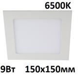 Светильник светодиодный встраиваемый квадратный Эра LED 2-9-6K матовый IP20 150х150мм 9Вт 585Лм 6500К Холодный свет