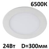 Светильник светодиодный встраиваемый круглый Эра LED 1-24-6K матовый IP20 D-300мм 24Вт 1800Лм 6500К Холодный свет