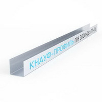 Профиль ГКЛ ППН 28х27мм Knauf (Кнауф), толщина-0,6мм (длина-3м)