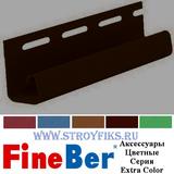 J-профиль FineBer Цветной серии Extra Color 5 цветов (длина-3,05м)