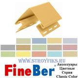 Наружный угол FineBer Цветной серии Classic Color 14 цветов (длина-3,05м)