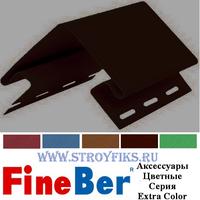 Наружный угол Цветной серии Extra Color 5 цветов (длина-3,05м)
