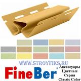 Внутренний угол FineBer Цветной серии Classic Color 14 цветов (длина-3,05м)