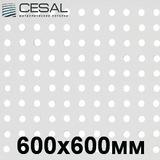 Кассета 600х600мм Cesal 3306 Белый Перфорированный