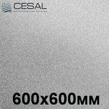 Кассета 600х600мм Cesal 3313 Металлик серебристый