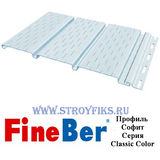 Софит fineber classic color 3х0,3м с перфорацией 3-х полос белый