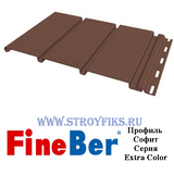 Софит fineber extra color 3х0,3м без перфорации могано (коричневый)