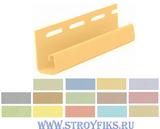 J-профиль FineBer Цветной серии Classic Color 12 цветов (длина-3,05м)