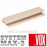 Н-профиль Vox Max-3 Бук (длина-3,05м)