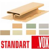 Н-профиль Vox Цветной - 7 цветов под цвет сайдинга (длина-3,05м)