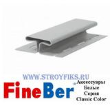 Н-профиль FineBer Белый (длина-3,05м)