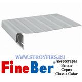 J-фаска 200 мм FineBer Белая (длина-3,05м)