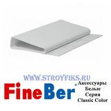 Широкий J-профиль (Наличник) FineBer Белый (длина-3,05м)
