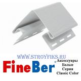 Наружный угол FineBer Белый (длина-3,05м)
