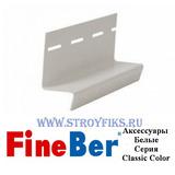 Сливная планка FineBer Белая (длина-3,80м)