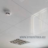 Металлический кассетный потолок с кассетой 600х600мм Cesal С01 Жемчужно-белый (Глянец) (закрытая система)