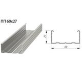 Профиль ГКЛ ПП 60х27 Эконом, толщина-0,4мм (длина-3м)