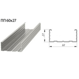 Профиль ГКЛ ПП 60х27мм Стандарт, толщина-0,55мм (длина-3м)