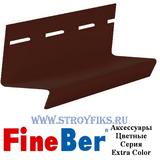 Сливная планка FineBer Могано, Коричневая (длина-3,80м)