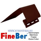Околооконная планка 160 мм FineBer Могано, Коричневая (длина-3,05м)