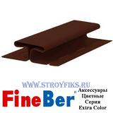 Н-профиль FineBer Могано, Коричневый (длина-3,05м)