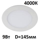Светильник светодиодный встраиваемый круглый Эра LED 1-9-4K матовый IP20 D-145мм 9Вт 585Лм 4000К Белый свет