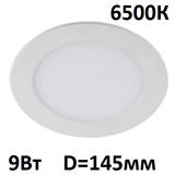 Светильник светодиодный встраиваемый круглый Эра LED 1-9-6K матовый IP20 D-145мм 9Вт 585Лм 6500К Холодный свет