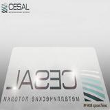 Металлический кассетный потолок с кассетой 300х300мм Cesal А08 Хром люкс