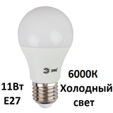 Светодиодная (LED) Лампа Е27 Груша 11Вт 880Лм 6000К Холодный свет Эра LED A60-11W-860-E27 Матовая колба