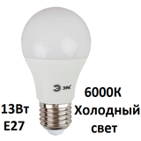 Светодиодная (LED) Лампа Е27 Груша 13Вт 1040Лм 6000К Холодный свет Эра LED A60-13W-860-E27 Матовая колба