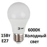 Светодиодная (LED) Лампа Е27 Груша 15Вт 1200Лм 6000К Холодный свет Эра LED A60-15W-860-E27 Матовая колба
