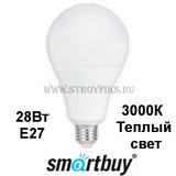Светодиодная (LED) Лампа Е27 Груша 28Вт 3000К Теплый свет Smartbuy-A95-28W/3000/E27 (SBL-A95-28-30K-E27) Матовая колба