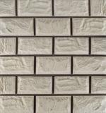 """Фасадная панель Доломит """"Альпийский Премиум"""" Берилл (2000х220мм)"""