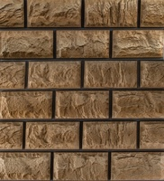 """Фасадная панель Доломит """"Альпийский Премиум"""" Оникс (2000х220мм)"""