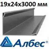 Угол пристенный PL 19х24 мм Албес Металлик, длина 3 метра, для подвесных потолков