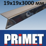 Угол 19х19 мм Primet Суперхром, длина 3 метра, для подвесных потолков