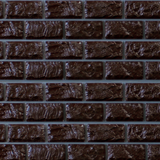 Фасадные панели Альпийский 2м 2000х220мм
